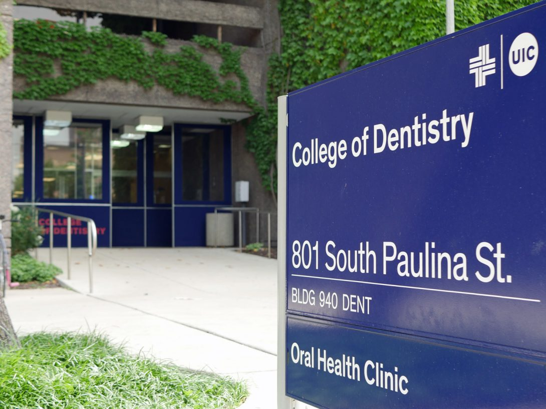 college of dentistry sign