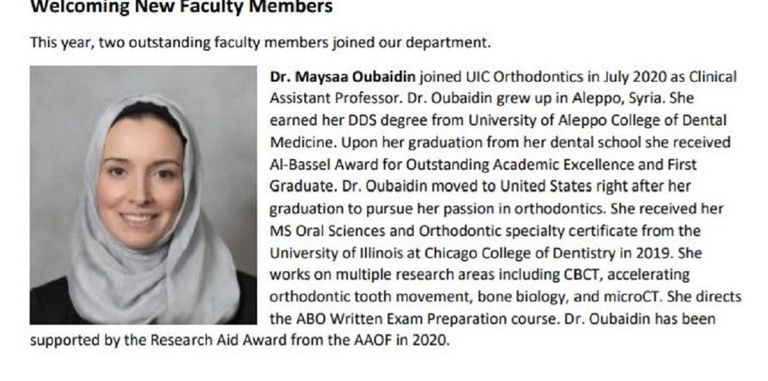Dr. Maysaa Oubaidin joinned the UIC Department of Orthodontics